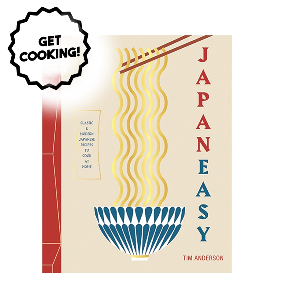 japaneasy cookbook 2017 holiday gift guide
