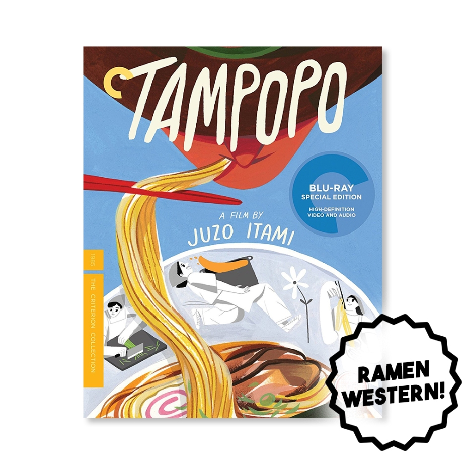 tampopo film dvd criterion collection