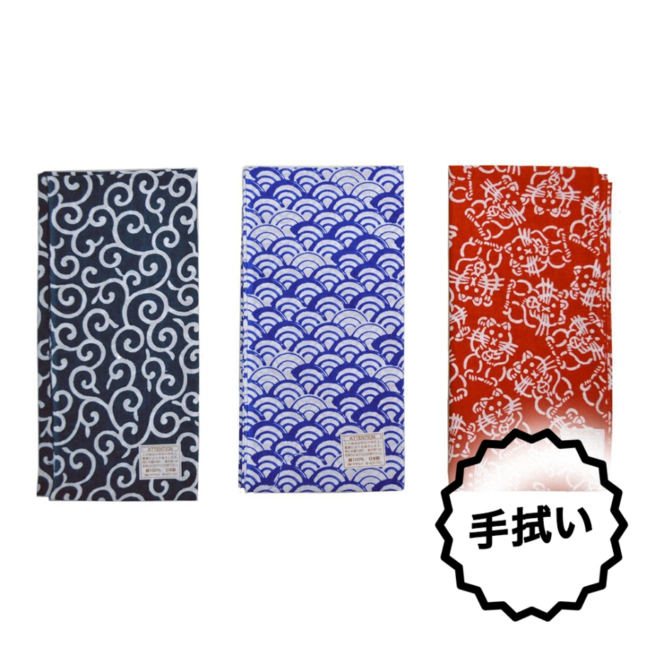 japanese kitchen towel tenugui